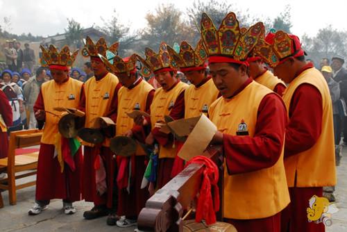 Dongba Festival (April)