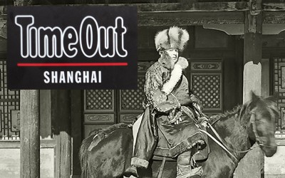Free Bike Rental with Time Out Shanghai
